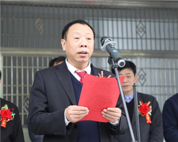 新野县法院举行少年法庭揭牌仪式