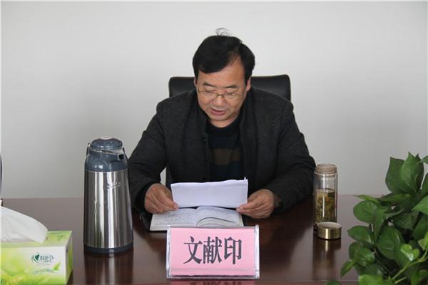 社旗县法院召开教育整顿查纠整改环节领导班子专题民主生活会
