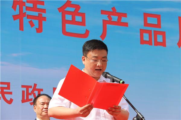 """南阳卧龙区蒲山镇递出文化旅游产业""""金名片"""""""