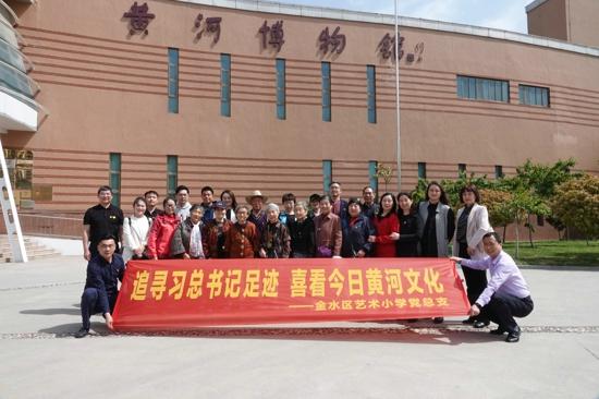 郑州市金水区艺术小学第四支部开展党史教育主题党日活动