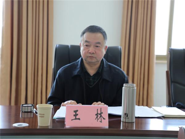 新野县法院召开政法队伍教育整顿专题民主生活会