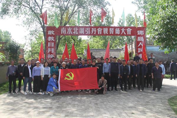 邓州市公路局开展党史学习教育观摩研学活动