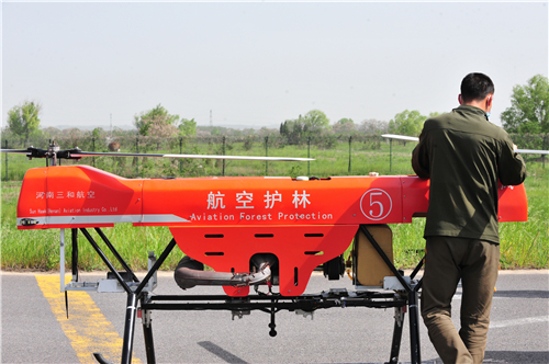 河南省森林航空消防站开展2021年航空应急救援无人机演练