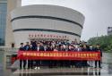郑州管城区新阶层代表人士赴新乡先进群体教育基地开展党史学习教育