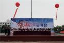 商丘市四高举行第七届春季运动会