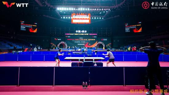 """来,一起探秘中国银行2021""""直通WTT大满贯·世乒赛""""暨奥运模拟赛"""