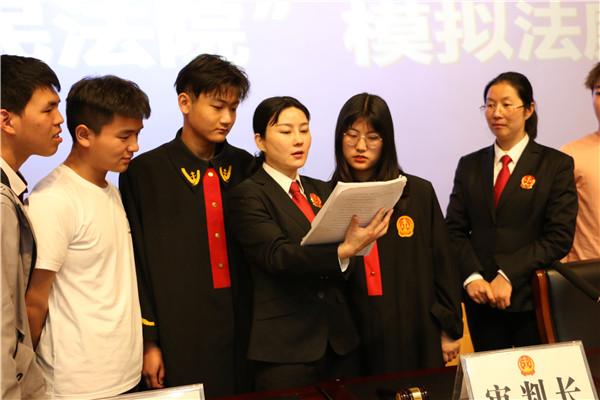 西峡县法院:模拟法庭进校园 普法宣传助成长