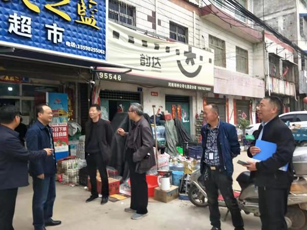 邓州市场监管局助力卫生城市创建