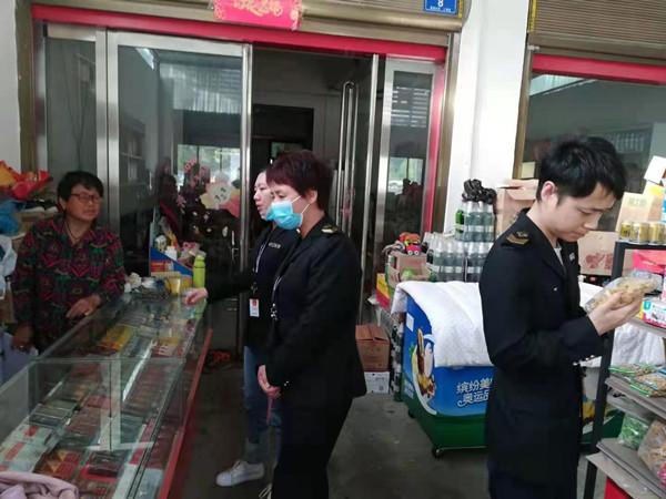 邓州市场监管局助力卫生城市创建  确保创卫行动顺利开展