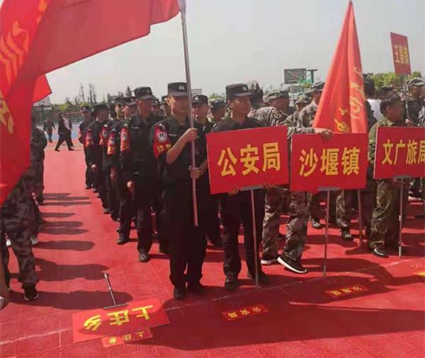 新野县公安局在县第三届退役军人运动会中喜获佳绩