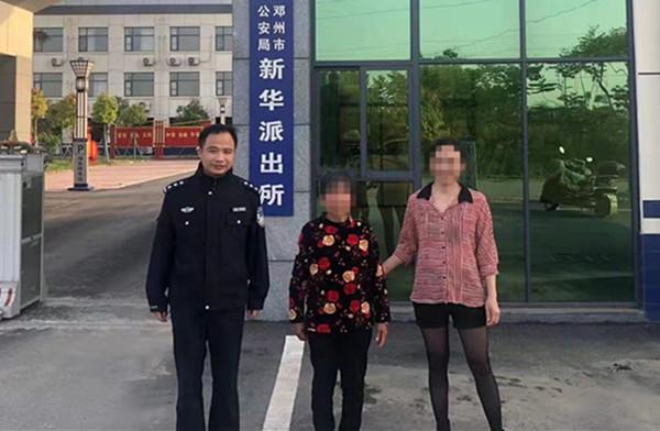 """邓州市公安局:""""五一""""假期救助走失老人 点滴小事温暖民心"""