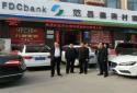 范县德商:人民银行范县支行领导一行 对龙王庄支行进行工作视察指导