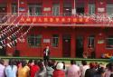 邓州市十林镇凤杨幼儿园举行亲子趣味运动会