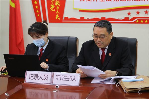 西峡县法院:暂予监外执行 首次公开听证