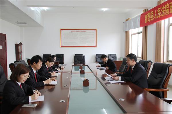 新野县法院各党支部召开政法队伍教育整顿专题组织生活会