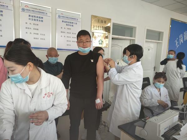 汝南县王岗镇:全面开展疫苗接种共筑免疫安全屏障