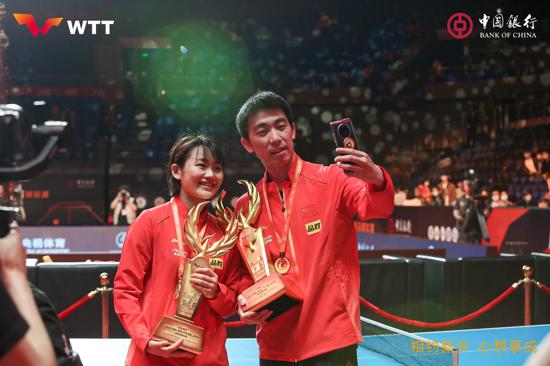 中国银行助力2021直通WTT大满贯·世乒赛暨奥运模拟赛取得圆满成功