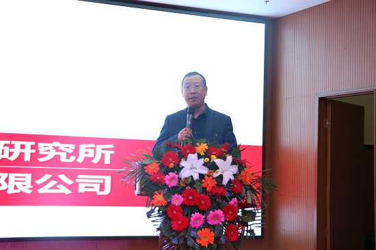 应急管理部天津消防研究所检测认证技术交流研讨会暨河南事业部挂牌仪式在郑举办
