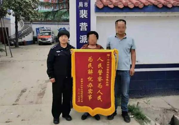 邓州市公安局:3只羊失而复得 当事人锦旗致谢