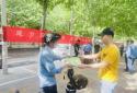 """郑州高新区市场监管局开展""""512防灾减灾日""""集中宣传活动"""