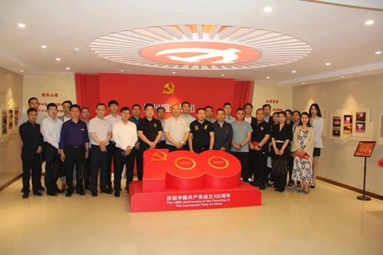郑州市青年企业家商会党支部走进圆方非公党建学院