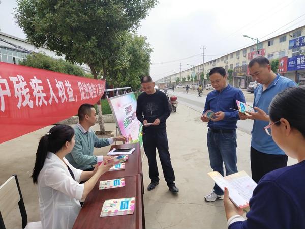 汝南县金铺镇举行第三十一次全国助残日宣传活动