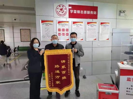 """郑州市高新区市场监管局开展""""我为群众办实事""""获赠锦旗"""
