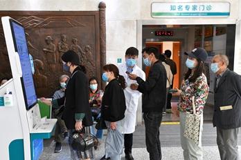 郑州市首家互联网医院揭牌 提升患者就医体验