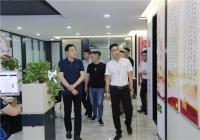 安阳市滑县县委统战部常务副部长赵反修一行到中华网河南频道参观交流