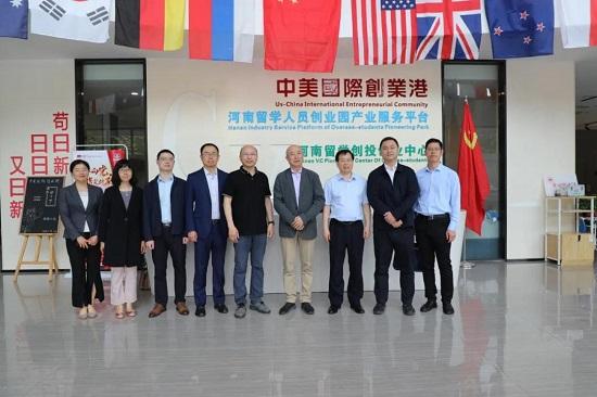 欧美同学会调研组到郑州市调研