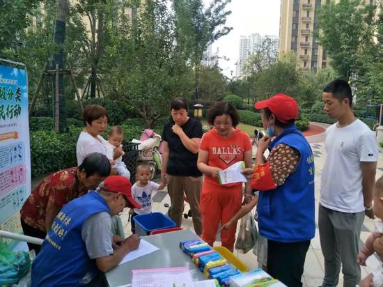 郑州市二七区金水源街道联合河南森贝特开展垃圾分类主题宣传活动