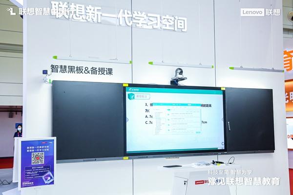 第三届河南教育装备博览会开幕 联想作为独家冠名商惊艳亮相