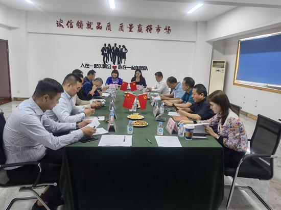 郑州经开区新的社会阶层人士联谊会第六期新董会圆满召开