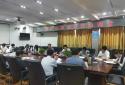 邓州:政银合作 服务企业