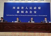 河南18个地市常住人口数据公布:全省总共9936.6万人 郑州已达1260万人
