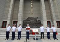 郑州市消防救援支队党史学习教育基地揭牌仪式在二七纪念馆举行