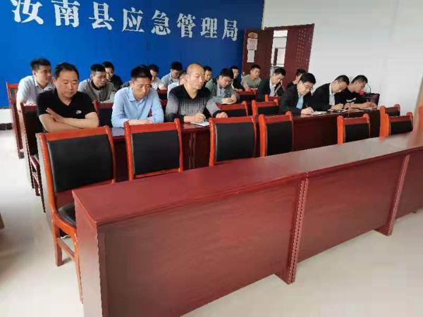 """汝南县应急管理局党史学习教育举办""""四史""""教育理论学习读书班"""