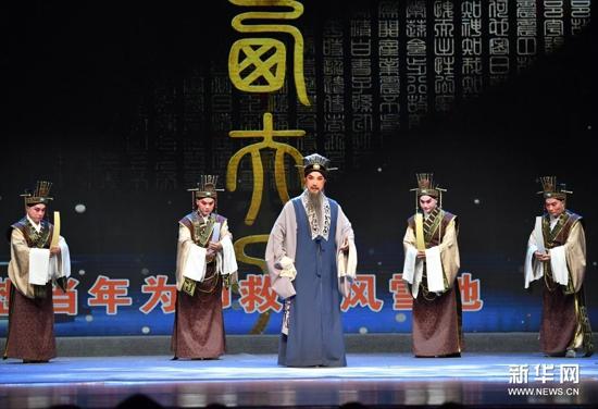 中国秦腔优秀剧目会演西安举行