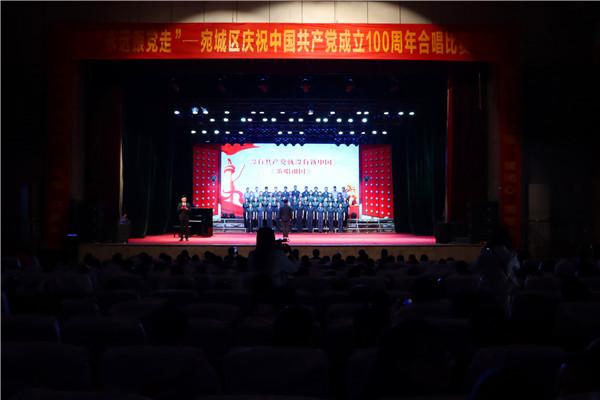南阳宛城区法院:红歌传唱永流传 初心不改跟党走