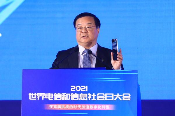 中国电信总经理李正茂:实施云改数转 加快5G发展 赋能数字化转型