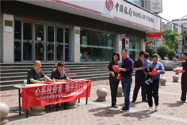 西峡县法院开展投资者保护主题宣传活动