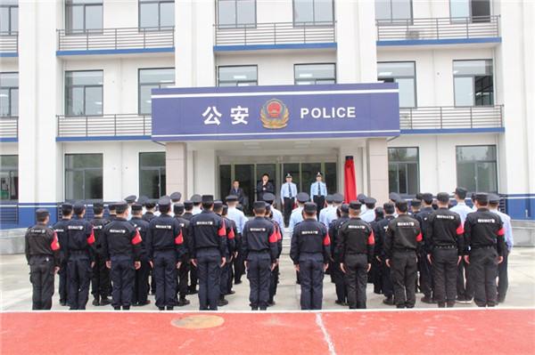 新野县公安局汉华派出所新址办公用房正式启用