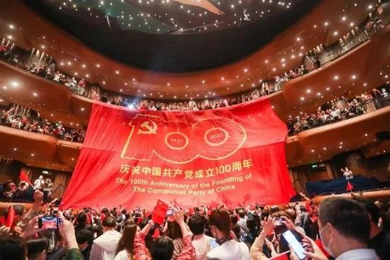 唱支山歌给党听——新的社会阶层人士向党献礼