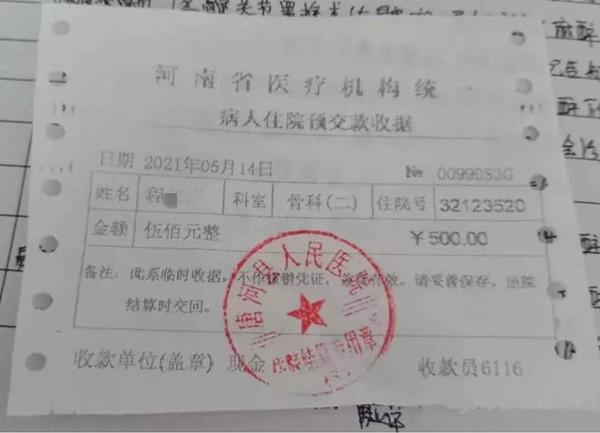 唐河县医院:拒收红包显医德 巧妙归还暖人心