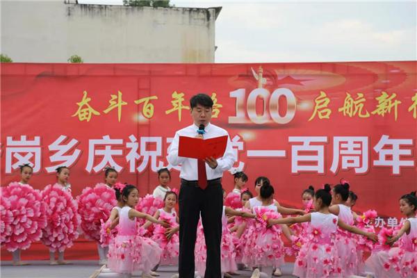 唐河县昝岗乡:喜迎建党百周年 文艺演出聚民心