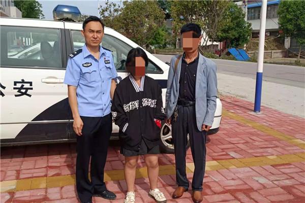 内乡县公安局:异地少女深夜求助 民警救援暖心教育