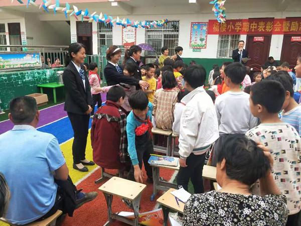 邓州市张村镇杨楼小学举行励志感恩报告会
