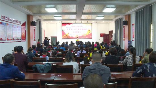 太康县教体局举行庆祝建党100周年主题演讲比赛