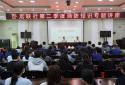 南阳卧龙联社开展2021年第二季度消防演练暨练兵比武竞赛