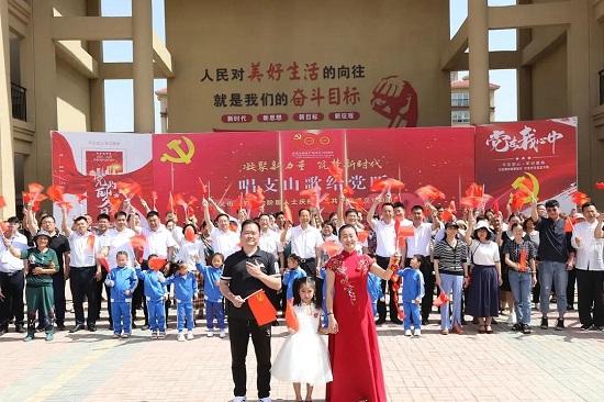 """别样的快闪合唱!郑州市新的社会阶层人士""""唱支山歌给党听"""""""